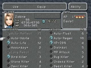 Screenshot Thumbnail / Media File 1 for Final Fantasy IX [NTSC-U] [Disc4of4]